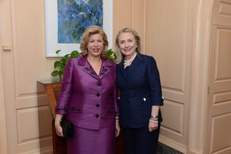 Audience of Dominique Ouattara with Hillary Clinton