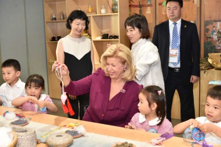 The First Lady visits the Youth Technology and Culture Center